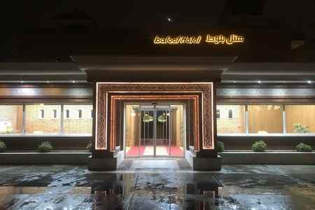 هتل بلوط
