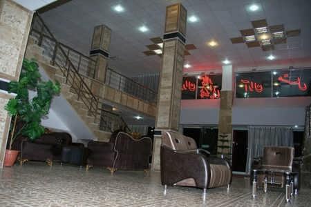 هتل آران