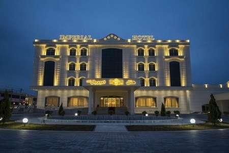 هتل امپریال ارس